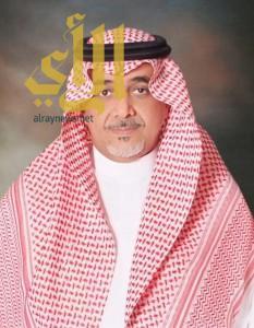 إنطلاق فعاليات وأعمال  معرض الرياض الدولي للكتاب نهاية الشهر الجاري