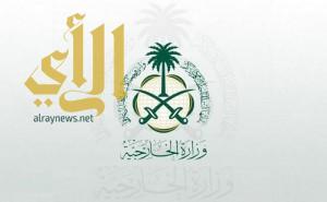 سفارة المملكة في بنغلاديش: لا يوجد أحد من رعايانا بالهجوم المسلح على مطعم في الحي الدبلوماسي