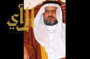 الدخيل عضوا في مجلس ادارة المركز الوطني للتمور