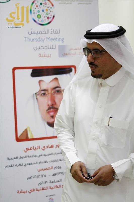 قصة نجاح مع الدكتور هادي اليامي