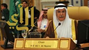 النعيمي: تخفيض إنتاج النفط لن يحدث
