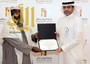 """جمعية """"أسرتي"""" بالمدينة المنورة تفوز بثلاثة معايير في جائزة الملك خالد للتميّز"""