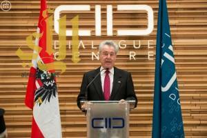 الرئيس النمساوي يشيد بمركز الملك عبدالله العالمي للحوار بين أتباع الأديان