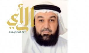تعليم الرياض يعلن أسماء 11 مرشحًا للإيفاد للتدريس بالخارج