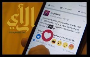 """""""فيسبوك"""" يضيف رموز تعبيرية إلى جانب زر الإعجاب"""