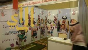 مركز الأطفال المعوقين بعسير يشارك ويدعو المعوقين لملتقاهم الخاص