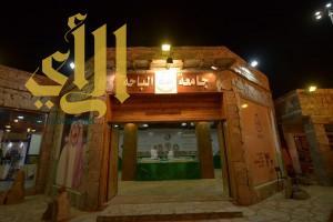 """""""جامعة الباحة"""" تنقل الجانب الحضاري بقرية الباحة التراثية بالجنادرية"""
