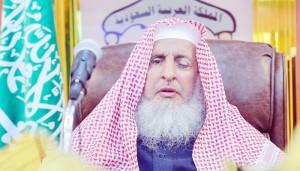 مفتي المملكة يشارك في ندوة (الأمن الشامل).. الثلاثاء المقبل