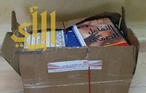 إحباط تهريب كمية من «الكبتاجون» أخفيت في إرسالية «كتب» من الأردن للمملكة