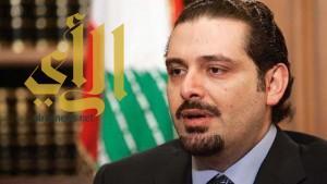 سعد الحريري يدعو الملك سلمان لعدم التخلي عن لبنان
