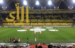 رقم قياسي لجماهير الاتحاد في أولى مبارياتهم بـ «الملحق الآسيوي»