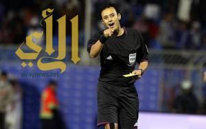 صافرة مرعي العواجي تضبط نهائي كأس ولي العهد