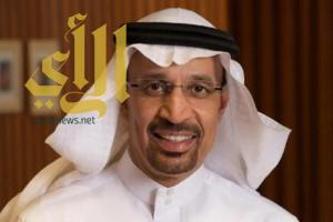 """ندوة """"دور القطاع الصحي في تعزيز النزاهة ومكافحة الفساد"""" تنطلق غدا في الرياض"""