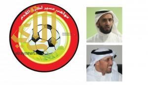 تمديد فتح باب التسجيل في بطولة مواهب عسير لكرة القدم 2