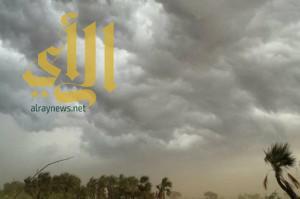 حزام سحابي على غرب وشرق المملكة.. وأمطار رعدية على 4 مناطق