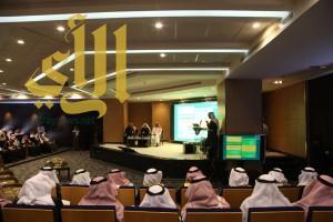 مسئولون يضعون الأطر لقيادة امارات المناطق للتنمية السياحية في المناطق