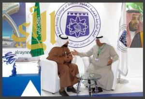 كلية الباحة للعلوم الأهلية يشارك في معرض الإدارات الحكومية بالجنادرية