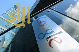 جوجل تدفع 130 مليون إسترليني ضرائب لبريطانيا