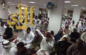 عودة الصلاة في مسجد الرضا بالاحساء في أول جمعة بعد الهجوم الإرهابي