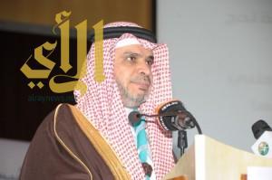 تشكيل فريق يشرف على تنفيذ ما يتعلق بالتعليم في «رؤية السعودية 2030»