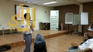 الدراسات التأهيلية الكشفية في الرياض وينبع تواصل أعمالها