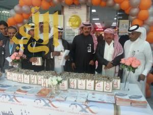 مستشفى خميس مشيط العام يحتفل باليوم الخليجي لحقوق وعلاقات المرضى