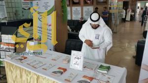 مستشفى محافظة محايل العام يحتفل باليوم الخليجي لحقوق وعلاقات المرضى
