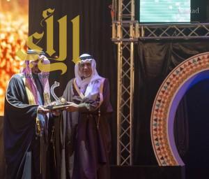 """بالصور .. تكريم الأمير الراحل """"سعود الفيصل"""" بجائزة المفتاحة"""