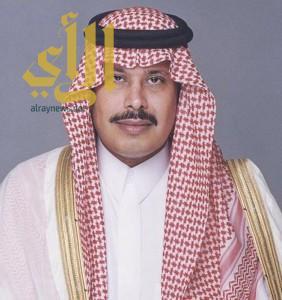 أمير منطقة الباحة يصدر قرارًا إداريًا بترقية ٦٩ موظفًا من منسوبي الإمارة