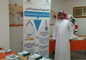 """صحة """"بيشة"""" تشارك في الاسبوع الخليجي لمكافحة السرطان"""