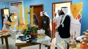 """مستشفى العلاية العام يحتفل باليوم الخليجي """"لحقوق المريض"""""""