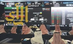 الأسهم السعودية تسجل انخفاضاً بـ 110 نقاط في ختام تداولات الأسبوع