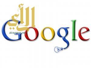 (جوجل) يضيف 13 لغة جديدة لمحرك البحث