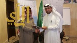 اتفاقية شراكة بين تعليم شمال الرياض والجمعية الجغرافية