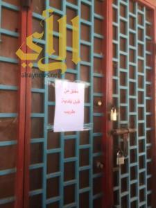 بلدية طريب تغلق عدد من المحلات المخالفة وتطبق الغرامات بحق المخالفين