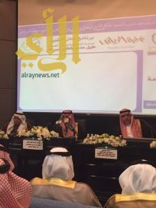 أمير منطقة الرياض يدشن المبادرة التعريفية بمرضى الفصام