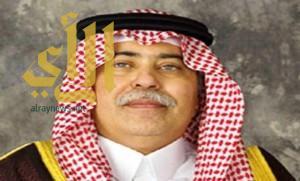 """وزير الشؤون الاجتماعية يزور جناح """"مكتب دعوة النسيم بالرياض"""""""