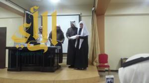 مدرسة يحيى بن وثاب تحصد عدة جوائز على مستوى ادارة تعليم سراة عبيدة