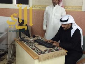 الفالح يدشن المدرسة الذكية بثانوية الشيخ محمد بن عبدالوهاب بطريب