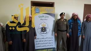 زيارة طلاب المعهدالعلمي بمحافظة بلقرن لرجال الأمن
