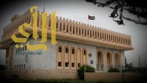الامارات تعلن تأييدها الكامل للقرار السعودي بشأن لبنان