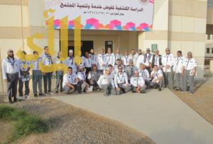 بدء الدراسات الكشفية التأهيلية في الرياض وينبع