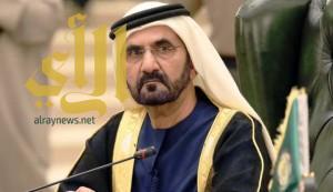 الإمارات تعلن (حكومة المستقبل).. واستحداث وزارتين للسعادة والتسامح