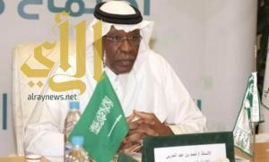 اتحاد الكرة ينفي إلغاء كأس فيصل بن فهد