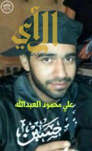 الداخلية: مقتل المطلوب علي عبدالله في مدهمة بالعوامية
