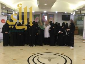 كلية ابن رشد تزور المستشفى السعودي الالماني بعسير