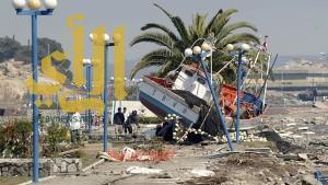 زلزال قوته 6.3 درجات يضرب سواحل تشيلي