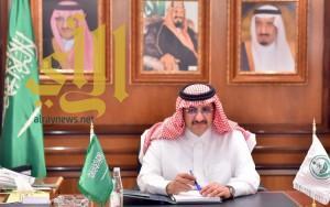 مدير الأمن العام ينقل تعازي ولي العهد لأسرة شهيد الواجب الشمري