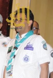 """رئيس قسم النشاط الكشفي بوادي الدواسر """" أخصائي تدريب """""""