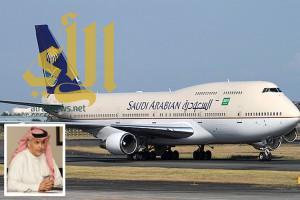 السعودية تطلق حملة (تذاكر بأسعار لا تصدق) التسويقية على رحلاتها الدولية